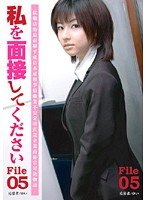Please Give Me An Interview! File 05 Download