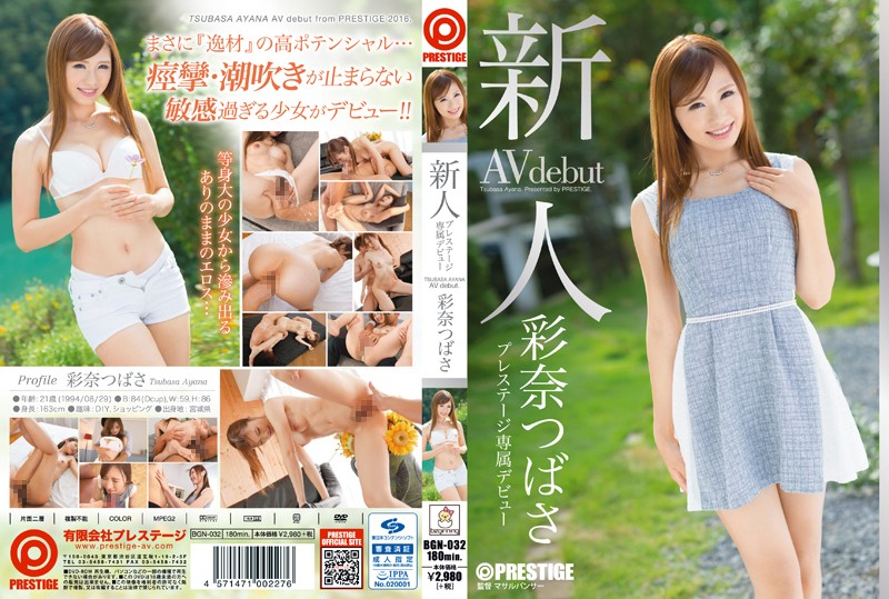 BGN-032 Prestige Exclusive Fresh Face Debut: Tsubasa Ayana