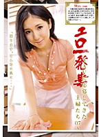 Slutty Housewife Collection- Regular Homemakers Do Porn 07 Download