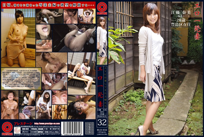 BLO-032 jav xxx Slutty Housewife Collection – Housewives Applying for Porn 32 –