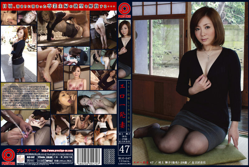 BLO-047 streaming sex movies Slutty Housewife Collection – Regular Homemakers Do Porn 47