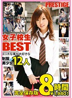 BEST Schoolgirl (8 Hours) 下載