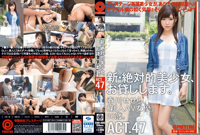 CHN-086 All New Absolute Beauties For Hire. ACT.47 Sesera Harukawa