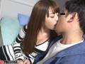All New We Lend Out Amateur Girls. 73 Shiori Kuraki (A Massage Parlor Therapist) 22 Years Old preview-6