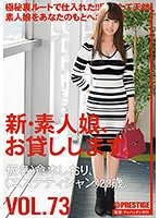 All New We Lend Out Amateur Girls. 73 Shiori Kuraki (A Massage Parlor Therapist) 22 Years Old Download