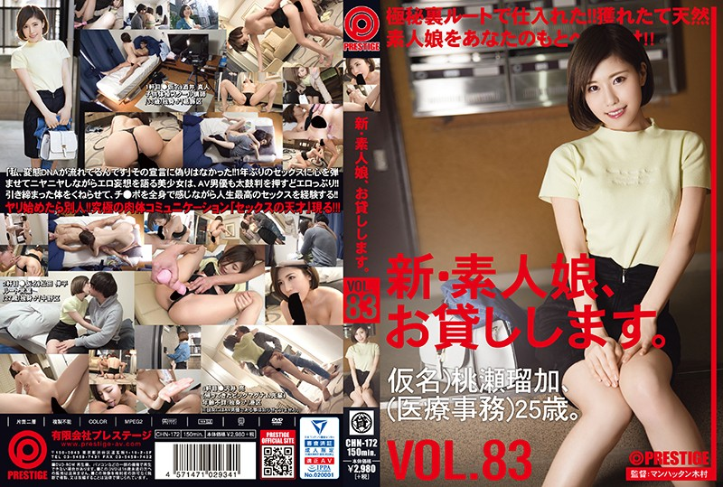 CHN-172 New - We Lend Out Amateur Girls. 83 (Working Title) Ruka Momose (Health Care Worker) 25 Years Old.