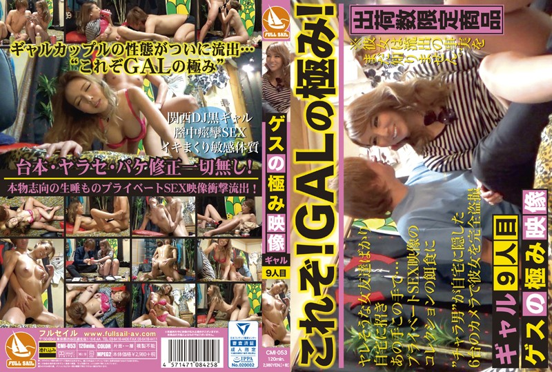 CMI-053 hd jav The Sleaziest Footage Ever – Gal #9