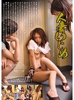 Married Woman Tease Download