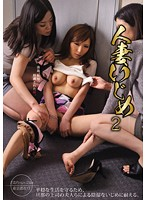 Married Woman Tease 02 Download