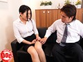 Forced Coercion Continuous Torture & Rape Mio Kitagawa preview-3