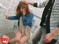 Married Woman Raped by 3 Men on the Same Day Hikari Kasumi preview-8