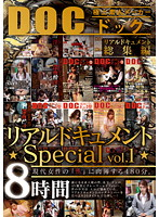 Real Document Special Vol. 01 Download
