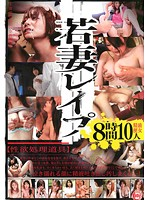 Young Wife Rape 8 Hours Download