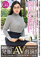 A Girl Discovered By DOC Makes Her Porn Appearance!! The Busty Biracial College Girl Was Masturbating To Secret Fantasies And Erotic Novels! A Middle-Aged Man Licks Her Tits And She's Skewered By Big Dicks In A Threesome. Volume. 01 Download