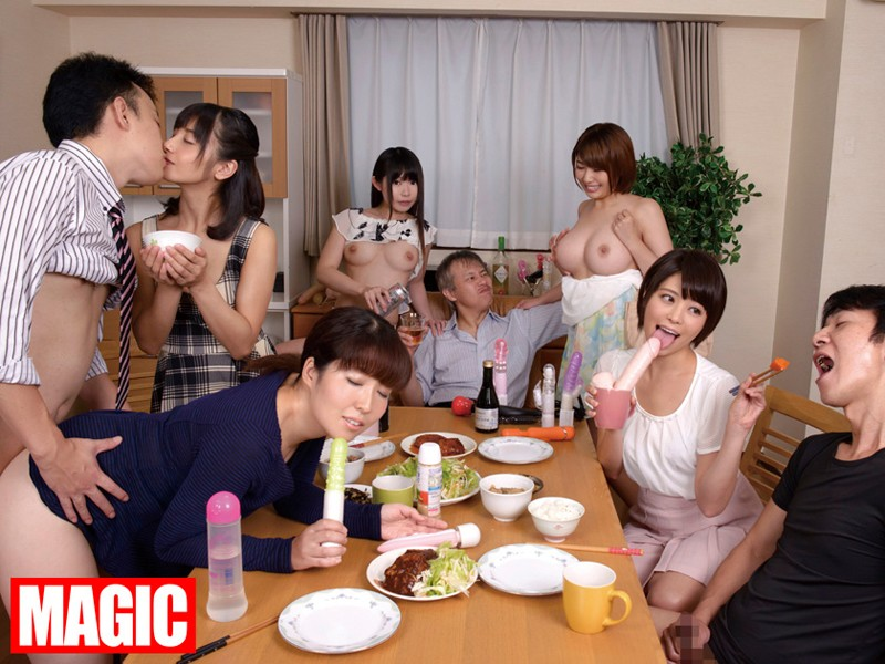 Family orgy streaming video