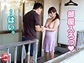 I Was Admiring The Busty Woman In Revealing Clothes On The Veranda When She Beckoned To Me... preview-9
