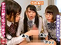 3 Secretly Dirty, Bespectacled, Literary Sisters. Intellectual Curiosity Turns To Sexual Desire!? The Only Knowledge They Had About Male Genitalia Was From Books So When They See One In Real Life, They Go Crazy! preview-3
