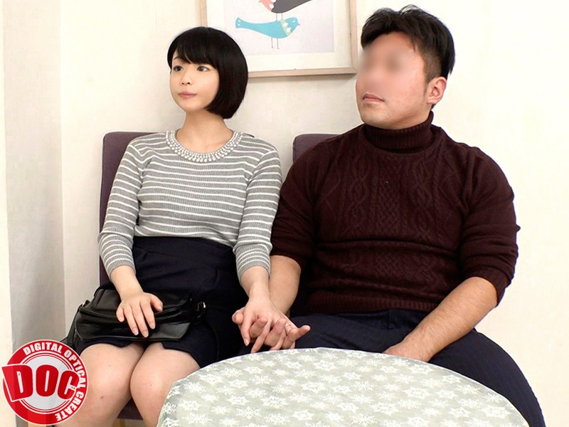 DOCP-129 Housewife Tricked By Magazine Plan For