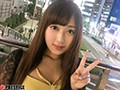 Escalating Amateur Babes 303 Mana-chan 21 Years Old preview-2