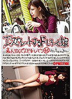 ESK-305 Dosarou Who Escalates And Her Daughter 305 Yui-chan 20 Years Old