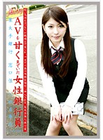 Working Woman vol. 13 Download