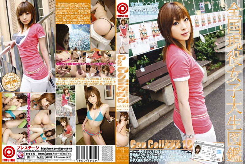 EVO-039 stream jav Can College vol. 19