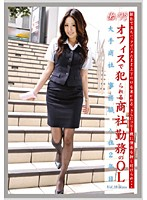 Working Woman vol. 18 下載