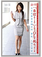 Working Woman vol. 22 Download
