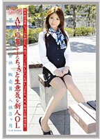 Working Woman vol. 38 Download