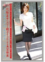 Working Woman vol. 43 Download