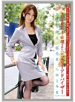 Working Woman vol. 48 Download