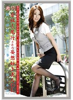 Working Woman vol. 51 Download