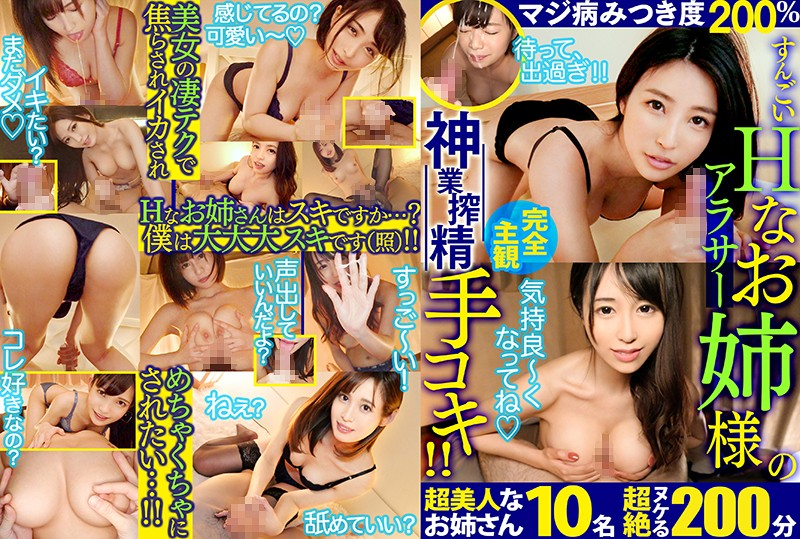 FCH-064 (For Streaming Editions) You're Guaranteed To Be Hooked, 200%, On This Super Sexy