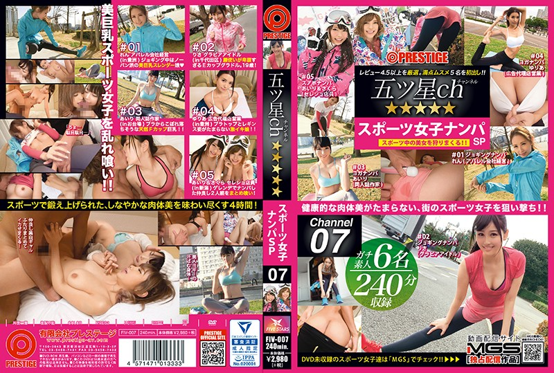 FIV-007 ***** 5 Star Channel We Went Picking Up Girls And Found This Sports Loving Girl Special Ch.07 We're Enjoying Her Supple And Sensually Beautiful Body, Honed And Shaped Through Sports 4 Hours!