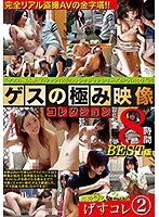 Filthy Video Collection 02 Download