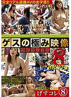 Filthy Video Collection 08 Download