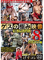 Filthy Video Collection 22 Download