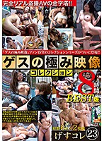 Filthy Video Collection 23 Download