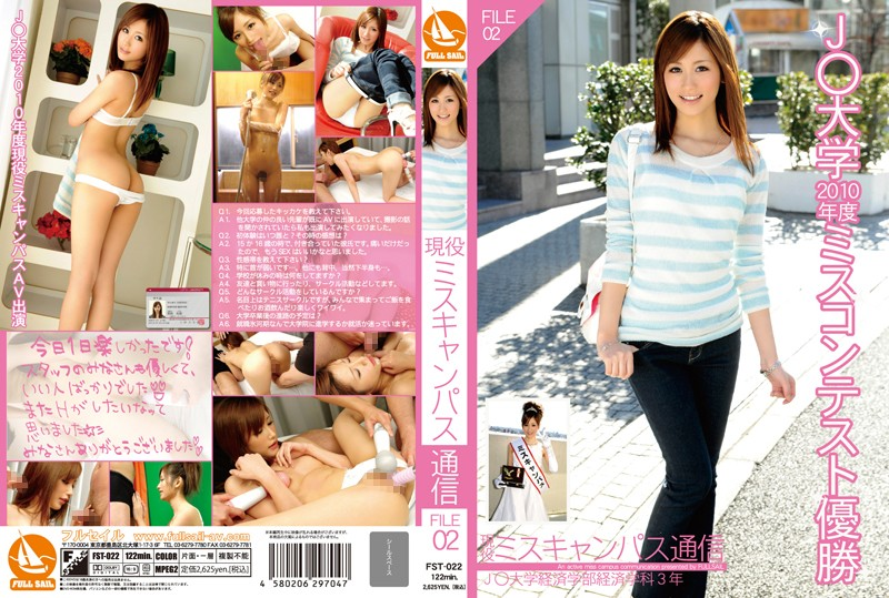 FST-022 free japanese porn Active Miss Campus Communication 02