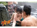 Spa-Loving Married Woman Mistakenly Goes Into Mixed Bathing Orgy Spa, Falls Prey to Molesters' Ambush preview-18