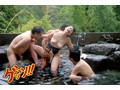 Spa-Loving Married Woman Mistakenly Goes Into Mixed Bathing Orgy Spa, Falls Prey to Molesters' Ambush preview-3