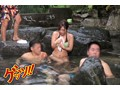 Spa-Loving Married Woman Mistakenly Goes Into Mixed Bathing Orgy Spa, Falls Prey to Molesters' Ambush preview-4