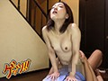 She's Totally Naked In A One Piece Dress And Standing At Her Front Door! What Will Happen When She Flashes Nip Slip And Pussy Lip Action At A Delivery Boy!? preview-14