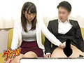 (118gets00083)[GETS-083] Amateur Men And Women Viewing Experience!! Amateur Married Woman x Huge Cock Business Man What Happens When 11 Pairs Of Men And Women Are Alone In A Closed Room And Are Shown Porn!? Will These Married Women Horny From Porn And Hard Cocks Allow Cheating Creampies!? 4 Hour Inspection SP Download 15