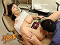 This Married Woman Went To The Dentist And Was Given A Dose Of Aphrodisiacs Instead Of Anesthesia. She Tried To Escape, But It Was Too Late, And She Regretfully Went Into Heat!! preview-13
