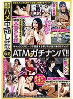 Seduction At The ATM A Real Pickup! We Got 6 Unrepentant Debt-Ridden Wives Who Keep On Borrowing Money From Cashing Loan Services!! Quickie Creampie Sex Can She Do It? Download