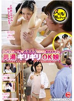 A Barely Legal Girl In The Men's Bath Can't Resist As She's Molested Right Next To Her Father And Grandfather Download