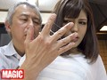 Young Wife's First Infidelity Today,I Will Take My Son's Wife. Yua Ariga preview-6