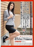 Working Woman 3 vol. 17 下載