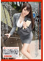 Working Woman 3 vol. 20 Download